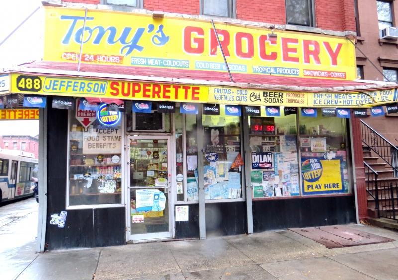 488 Jefferson Ave, Brooklyn, NY 11221